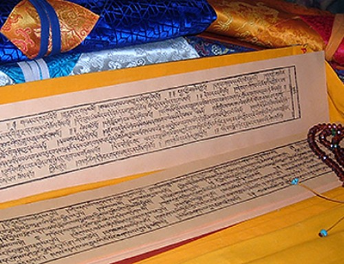 Coming this Spring:Learn to Read Your Practice Text in the Tibetan Language!