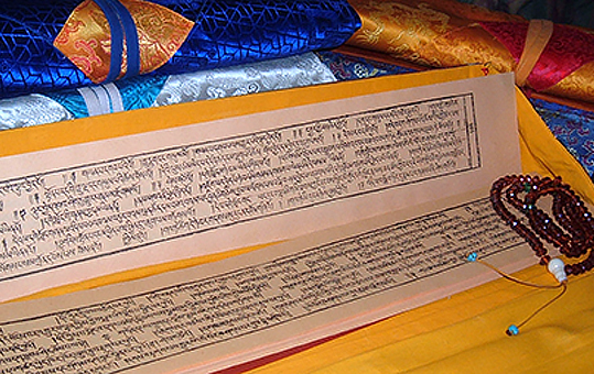 Coming this Spring: Learn to Read Your Practice Text in the Tibetan Language!